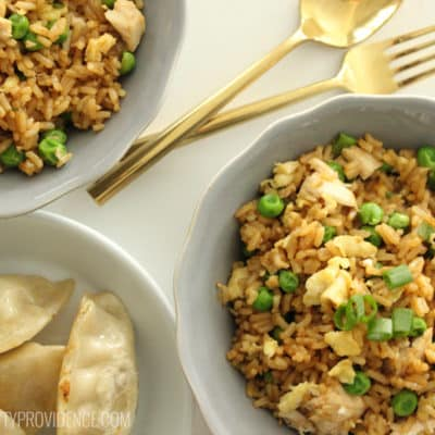 Wow! I can't believe how easy this homemade chicken fried rice is to make! So delicious too! Definitely adding this one into our rotation!
