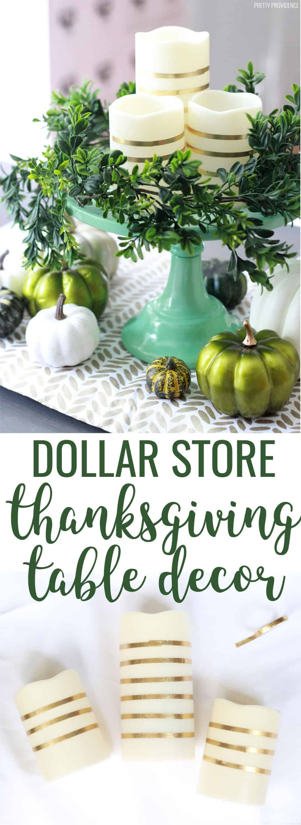 Simple Thanksgiving table decor that is elegant and beautiful, and mostly from dollar tree! #dollartree #thanksgiving #thanksgivingtabledecor #elegant #thanksgivingdecorations #centerpiece #tableideas #thanksgivingdecor #onabudget #easy #modern #cakestand